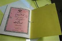 729 پرونده صدور سند روستایی در خمین تشکیل شد