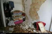 زلزله به حدود 14 هزار واحد مسکونی در خراسان شمالی خسارت زد