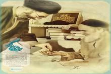 شرحی از دیدار رهبر معظم انقلاب با همسر امام خمینی (س)/ تصویر عیدی امام به آیتالله خامنهای