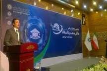 پنجمین همایش علمی تعامل صنعت و دانشگاه در خرم آباد آغاز شد