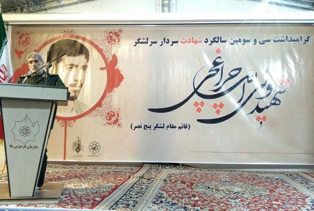 مراسم سالگرد شهید چراغچی در مشهد برگزار شد
