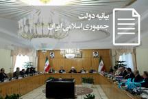اطلاعیه دولت درباره شایعه استعفای جهانگیری و انتخاب نهاوندیان به عنوان رئیس بانک مرکزی
