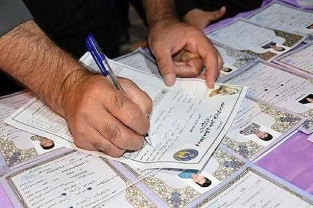 شوط رتبه دوم طرح اکرام ایتام در آذربایجانغربی