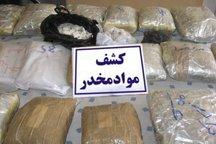 یک محموله مرفین در قزوین کشف شد