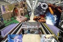 کمبود اعتبار 350طرح صنعتی در مازندران را راکد کرد