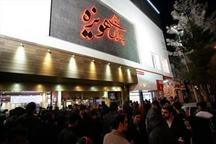 نفس تازه سینما در مشهد