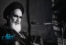 بحرانی که با یک اشاره ی امام خمینی حل شد+ فیلم