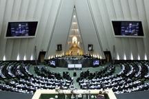 کلیات بودجه 96 تصویب شد