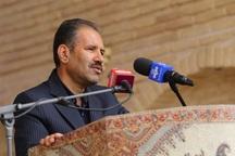 سرمایه گذاری  بخش گردشگری اصفهان به30 هزار میلیارد ریال رسید