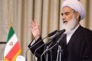امام جمعه کرمانشاه:همبستگی و اتحاد جهان اسلام، اسرائیل را ازصحنه روزگار محو خواهد کرد