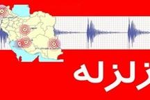 زلزله ۳.۵ریشتری در جوکار همدان