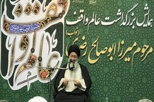 دنیای اسلام مرهون جریان اصیل روحانیت است