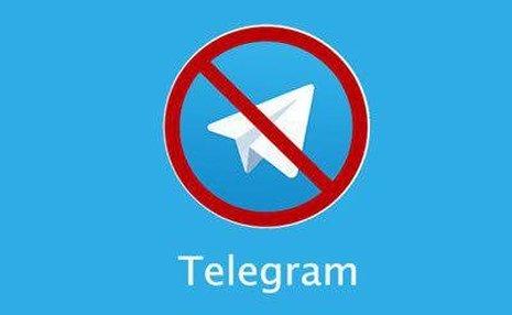 دستور قضایی برای مسدود کردن تلگرام