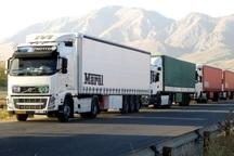 ممنوعیت صادرات از مرز فراه افغانستان رفع شد