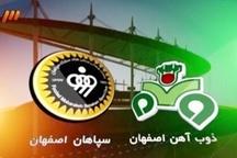 دربی اصفهان در ورزشگاه فولادشهر برگزار می شود پاسخ به شایعات