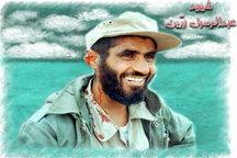 برگزاری یادواره شهید زرین معروف به «صیاد خمینی» در اصفهان ۳ هزار شلیک موفق به سمت دشمن