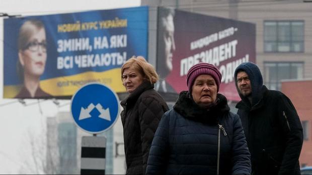 همه آن چه درباره انتخابات اوکراین باید بدانیم+تصاویر
