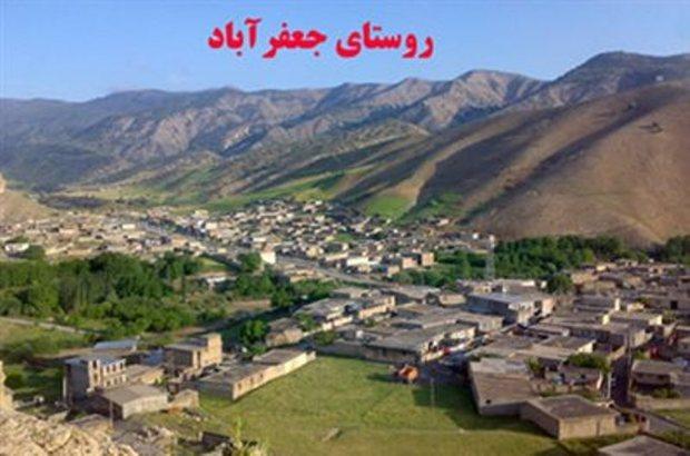 روستای جعفرآباد شهرستان ایلام به شهر ارتقاء یافت
