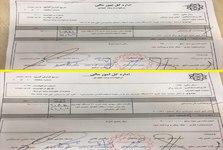 ماجرای خریدهای جنجالی شورای شهر؛ از عرف اداری تا خرج اضافی/ قیمت فاکتورها واقعی نیست!