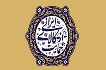 سازمان نظارت برکیفیت کالای ایرانی تشکیل شود