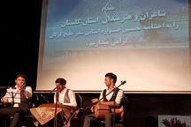برگزاری جشنواره شعر خلیج گرگان در بندرگز