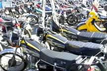 اجرای طرح ترخیص موتورسیکلت ها به مدت 10 روز در قم