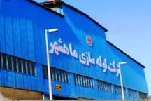 109 نفر از کارکنان شرکت لوله سازی ماهشهر بیکار شدند
