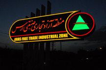 میزبانی از گردشگران نوروزی با 225 برنامه مفرح در ارس