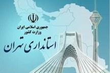 ستاد مدیریت بحران استانداری تهران اعلام آماده باش کرد
