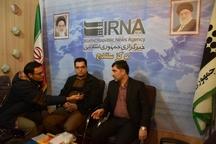 کتاب جایگاه خود را در استان کردستان حفظ کرده است