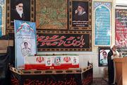 پیکر مطهر شهید کارچانی از زاهدان به اراک منتقل شد