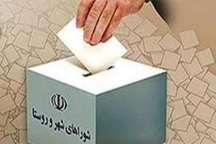راه اندازی پویش حامیان نامزدهای شوراهای گناوه در فضای مجازی