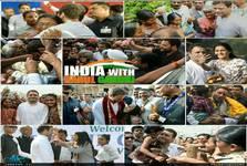 جشن و شادی در هند به دنبال انتصاب گاندی+ تصاویر