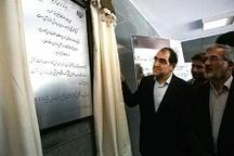 افتتاح همزمان ۱۵ مرکز ناباروری کشور  در استان البرز با حضور وزیر بهداشت و استاندار