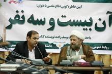دشمن نمی تواند آسیبی به نظام جمهوری اسلامی وارد کند
