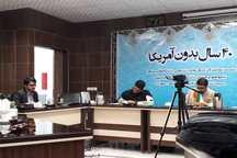 انتقاد تشکلهای دانشجویی از برنامه های کلیشه ای 13 آبان
