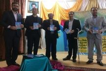 اولین مجموعه صوتی همنوایی دانش آموزان استان تهران رونمایی شد