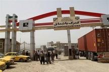تردد از مرز باشماق مریوان به حدود 28 هزار نفر رسید