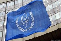 گزارشی شفاهی مدیرکل موقت آژانس انرژی اتمی درباره ایران