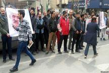 معاون استاندار تهران:  لباس شخصی خودسر در گلستان هفتم نداشتیم