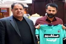 سرپرست جدید تیم فوتبال 90 ارومیه مشخص شد