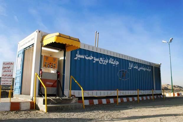 2جایگاه سیار سوخت از اصفهان و زنجان به خوزستان انتقال یافت