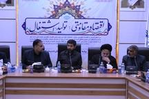 کاهش نرخ بیکاری در خوزستان