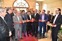 هتل آزادی تبریز به طور رسمی افتتاح شد