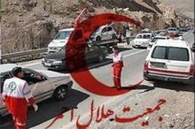 وقوع 13 حادثه در تعطیلات عید فطر چهارمحال و بختیاری