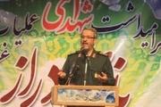 آرمان انقلاب اسلامی زمینه سازی برای ظهور عدالت گستر جهانی است