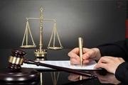 یک مقام ارشد ورزشی به قوه قضاییه احضار شد