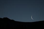 هلال ماه شعبان و درخواست امام