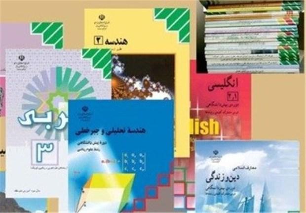 ثبت سفارش الکترونیکی کتاب های درسی در کردستان آغاز شد