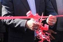 چهار پروژه و طرح توانبخشی بهزیستی آذربایجان شرقی افتتاح شد